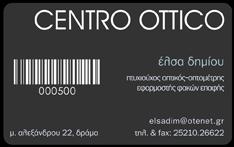 ottico_front
